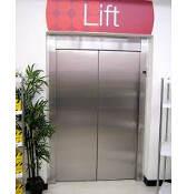 Elevator Manufacturers In Ahmedabad, Passenger Lift