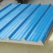 Metal Roofing Sheet Manufacturers Suppliers Price List