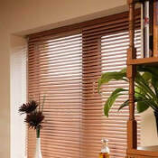 Venetian Blinds Manufacturers Suppliers Price List
